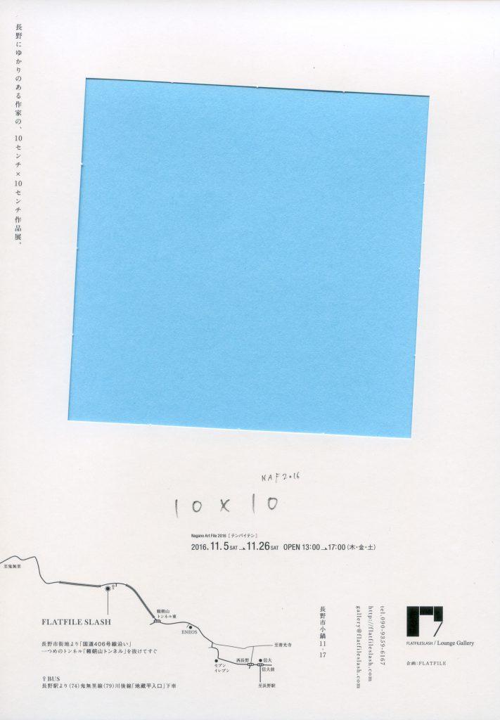 kitajima-clock002